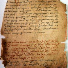 Ioniţa Voiţa – un cărturar peregrin prin Mararamureş