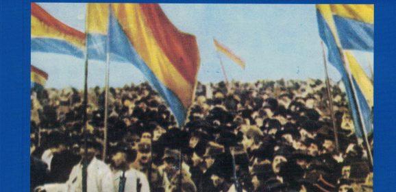 CENTENARUL UNIRII 1918-2018. MARAMUREȘUL ÎNAINTE ȘI DUPĂ MAREA UNIRE A ROMÂNILOR