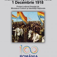 """Vernisajul expoziţiei """"Maramureșeni la Alba Iulia. 1 Decembrie 1918"""""""