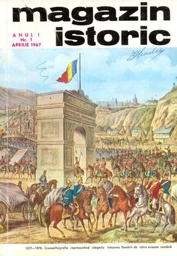 magazin_istoric_web